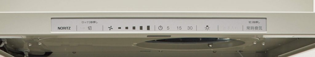 画像に alt 属性が指定されていません。ファイル名: 静電タッチスイッチ-1024x188.jpg